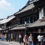 この夏カップルで行きたい【関東】おすすめデートスポット29選!定番から穴場まで