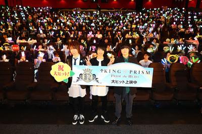 「KING OF PRISM -PRIDE the HERO-」大ヒットで柿原徹也&前野智昭&増田俊樹が集結!社会的にも知られるようになっての反応とは?