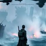 映画『ダンケルク』を観た元兵士が涙 「またあの壮絶なシーンを目にするとは」
