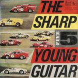 【カージャケNo.043】インストのアルバムとレーシングカーのコラボ 若いギター MUNETAKA INOUE & HIS SHARP FIVE [井上宗孝とシャープ・ファイブ]1966