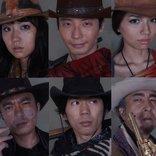 星野源の初主演舞台『TEXAS テキサス』が9月2日にWOWOWで放送