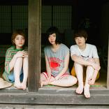新垣結衣と瑛太主演の映画『ミックス。』主題歌&劇中歌をSHISHAMOが書き下ろし