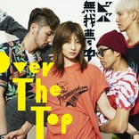 Over The Top 音霊2017 初出演决定!