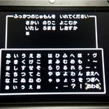ドラクエ最新作『ドラゴンクエスト11 過ぎ去りし時を求めて』でファミコン時代の復活の呪文が本当に使えるかどうかを例の呪文で試してみた!