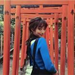 """堀田茜、壮大なドッキリで天然の""""変顔"""" 「リアクション女王」の声も"""