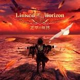 Linked Horizon主宰Revo 文化放送で特番決定