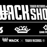 WACK×タワレコがコラボ! BiS/BiSH/GANG PARADE/BILLIE IDLE(R)衣装展示/グッズ販売など実施
