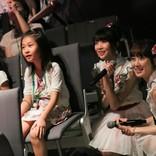 NGT48 小学生が劇場でお仕事体験 未来のメンバー候補に?