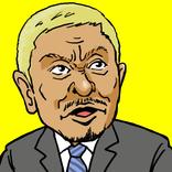 「事務所の圧力」否定する井上公造に松本人志が皮肉
