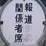 """芸能リポーターの""""ギャラ事情""""を長谷川まさ子が暴露「ほとんどノーギャラ」!"""