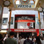 【商店街調査】サブカルの聖地へとつながる中野サンモール商店街。好きと答えた人は8割!