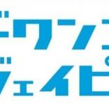 TOKIO長瀬智也書き下ろしドラマ主題歌 ドワンゴジェイピーで先行配信