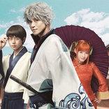 『銀魂』1万2千スクリーンで中国公開!日本とは2ケタ違いの館数に監督「想像つかない…」