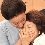 高畑淳子、息子の質問を口ふさいでガード「ごめんなさい、暴力的ですみません」