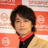 斎藤工、シンガポール観光大使に就任 共演した松田聖子は「聡明な方」