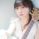 野田愛実、3rdミニアルバム「You&I」が 11月29日リリース決定!
