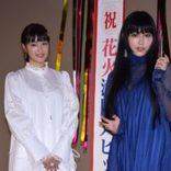 広瀬すず、菅田将暉と「戦って勝ちたい」 主題歌生披露には感激「鳥肌止まらない」