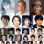 長瀬智也主演『空飛ぶタイヤ』 深田恭子、岸部一徳、ムロツヨシら追加キャスト発表