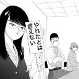 漫画『やれたかも委員会』吉田貴司氏に35の質問をぶつけてみた