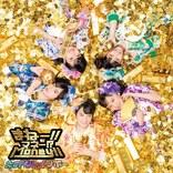 たこやきレインボー「なれたらなぁ」がアニメ『ねこねこ日本史』新エンディングに抜擢!!
