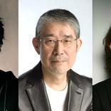 『風街ガーデンであひませう2017』前夜祭に松本隆、妻夫木聡、リリー・フランキーが出演