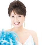 武井咲の結婚・妊娠を『母』小林幸子が祝福「母は、ずっと見守ってます」
