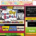 青山テルマ、中学校時代の武闘派エピソードにスタジオ爆笑
