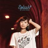 大橋歩夕が新SG『SPLASH』をデジタルリリース&12/31の単独ライブも決定
