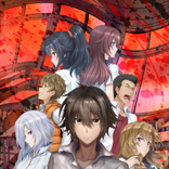 10月より放送『王様ゲーム The Animation』メインキービジュアル、PVが公開