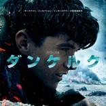 【映画ランキング】ノーラン監督『ダンケルク』が初登場1位!是枝監督『三度目の殺人』は2位発進