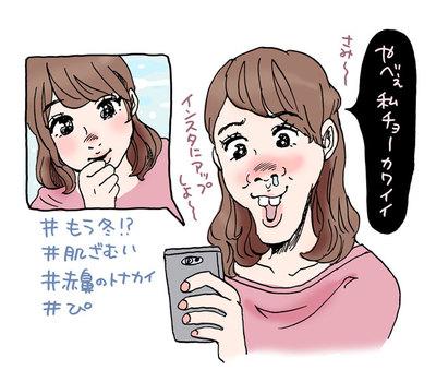 https://images.merumo.ne.jp/006/561/006/6561006_articleimg_0.jpg