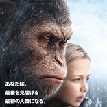 『猿の惑星:聖戦記』、高度な知能を持つ猿VS人類の壮絶な「聖戦」を収めた特別映像