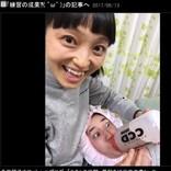 """金田朋子 """"赤ちゃんコス""""の効果を実感「なんでもやっとくもんだなぁ」"""