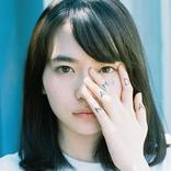 KANA-BOON史上最も切ないMV「涙」が完成!!