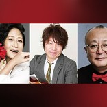 EPO×佐橋佳幸×清水信之、高校の同窓3人を中心とした【おとな文化祭】ライブが2018年1月に開催