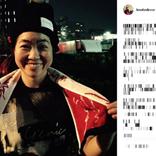 イモトアヤコ、安室奈美恵の引退表明に笑顔で「わたしにとってのHero」