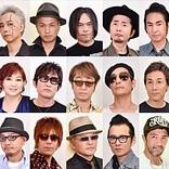 ROOTS66 PartyによるTVアニメ『おそ松さん』第2期エンディングテーマがCD化。12月に発売決定