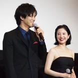 松坂桃李の両親のプロポーズに、吉高由里子「純愛のような脅迫のような…」