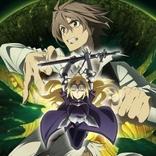 TVアニメ『Fate/Apocrypha』2ndクール最新キービジュアル&PVを解禁 主題歌はLiSA&新人・ASCAに決定