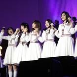 私立恵比寿中学が宇多田ヒカルや椎名林檎をカバー 全編生バンド演奏で全24曲を披露した『ちゅうおん 2017』