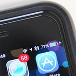 iOS 11にアプデしてからバッテリーがすぐなくなる?原因と対処法はこれ