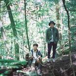 ゆず、映画『斉木楠雄のΨ難』主題歌 「恋、弾けました。」10/13配信リリース決定!