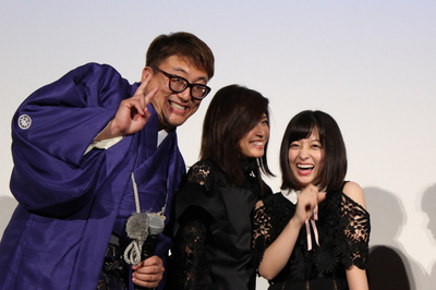 (左から)福田雄一監督、内田有紀、橋本環奈