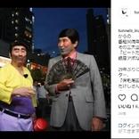 LGBT団体が「保毛尾田保毛男」復活のフジテレビに抗議 「ホモという単語は男性同性愛者に対する蔑称」
