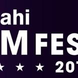 KinKi Kids、『テレビ朝日ドリームフェスティバル2017』に出演決定 堂本剛&堂本光一からコメントも到着