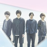 androp、12月に初の東阪ビルボードライブ公演を開催
