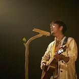 森山直太朗、15周年の最後を飾る劇場公演【あの城】が千秋楽