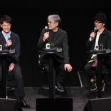 妻夫木聡、リリー・フランキーが登壇 松本隆の世界を堪能できる『風街ガーデンであひませう』前夜祭が開催