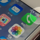 iOS 11で起きているiPhoneの不調…10の問題と解決策はこれ