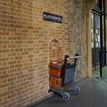 【世界の街角】ロンドン中心部にもある!幻想的なハリー・ポッターゆかりの地を訪ねよう